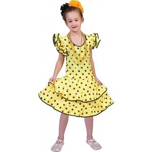 Flamenco Jurk Geel - Spaanse Verkleedkleding - Kostuum
