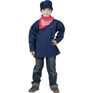 Overall - Kleine Boeren Verkleedkleding  - Kostuum Kind