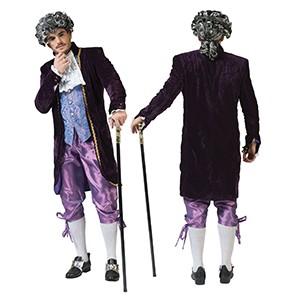 Clive de Edelman - Renaissance Verkleedkleding - Kostuum Man